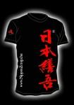 Fekete póló – mesterszintű oktató (Yudansha Birodalma)