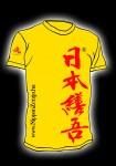 Citromsárga póló – Napfelkelte